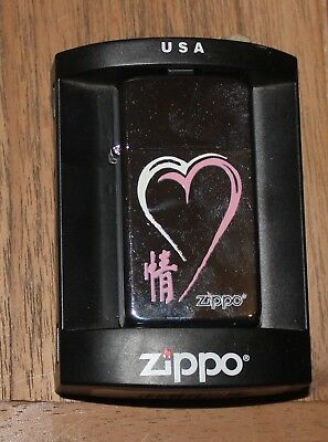 Briquet Zippo Love Two  Rechargeable Neuf