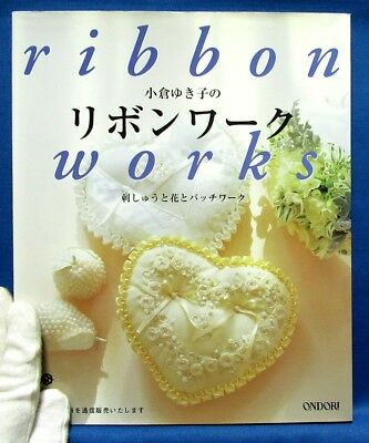Ribbon Works - Embroidery, Flower, Patchwork /Japanese Craft Pattern Book