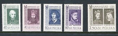 Poland Scott 1226-30 1230 University Full Set 1964 NH