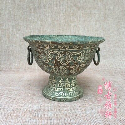antique    Ancient Chinese bronze coppering.as silver ears big bowl.