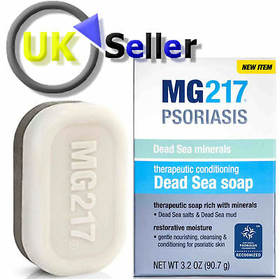 MG217 Psoriasis Therapeutic Skin Conditioning Dead Sea Dual-Sided Soap Bar 3.2oz