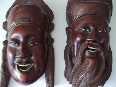 Vintage Set Carved Rosewood Happy Couple Man Woman inlaid Eyes Teeth Wall Decor