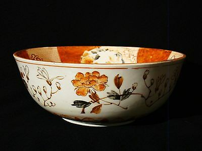 "Antique Meiji Kutani Hand Painted Porcelain Bowl 19th c 9 1/2"" dia"