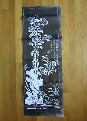 Chinese Stone Rubbing Black and White Gentle Flowers, Bamboo, and Characters