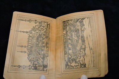 Old Ottoman Printing Arabic Antique Islamic Prayer Book Dalail Al Khayrat 1907
