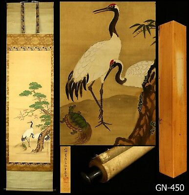 "Hanging Scroll by Yamanaka Seisousai ""山中菁藻斎"" -""Cranes"" -Japan- Antique w/box"