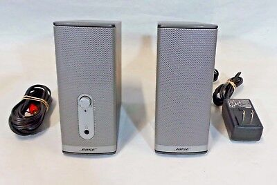 Bose Companion 2 Series II Multimedia Computer PC Speakers System Gray - Nice!