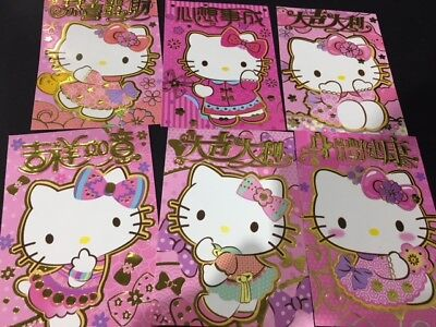 6X Hello Kitty Cat Pink Pocket Lucky Money Envelope Chinese New Year Envelope