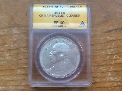 1914 CHINA REPUBLIC SILVER DOLLAR $1 ANACS EF-40 details