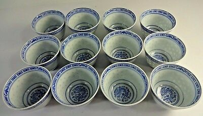 VTG Lot of (12) - China Rice Grain Blue White Dragon Porcelain Tea Cup - 2.25""