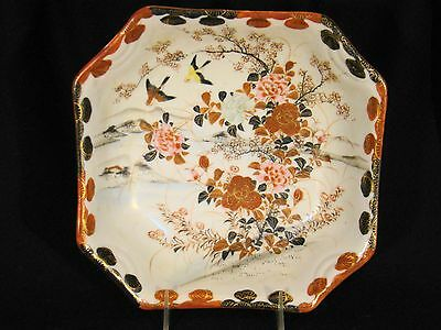 "Antique Fine Kutani Porcelain Hand Painted Square Bowl 9 1/2"" sq 19th c"
