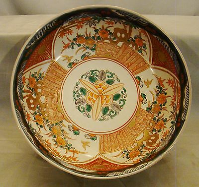 "Antique Japanese 19th Century Meiji Imari Porcelain Large Three Lobes Bowl 9""+"