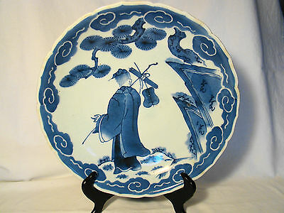 "Japan Arita Sometsuke Imari Porcelain Monk & Pine Bowl 12 1/2"" dia 19th c"