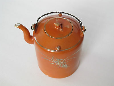 Fine Old or Antique Chinese Coral Ground Porcelain Teapot with seal mark