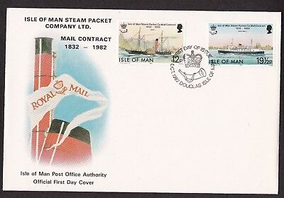 First Day Cover  Isle of Man 1982  Steam Packet Contract
