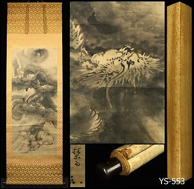 "Hanging Scroll Signed Kano Tanyu ""狩野探幽"" -""Four Dragons"" -Japan- Antique w/box"