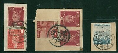 (HKPNC) HONG KONG 1940's JAPAN OCCUPATION POSTALLY USED PIECE LOT 1