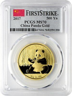 2017 500 Yuan China Gold Panda Coin 30 Grams .999 Gold PCGS MS70 FS