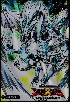 (100)yu-gi-oh! Stardust Dragon Card Sleeves 100 Pieces/pack 63x90 Mm