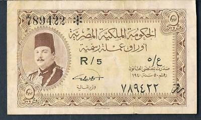 EGYPT BANKNOTE 5 P165a L1940 aEF Sig variations
