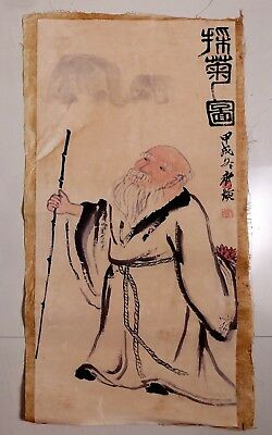 Exquisite Chinese Old Handwork Figures Painting Marks Collection Daisy KK848