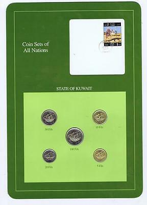 State of Kuwait 5 pc Mint set BU Coin Sets of All Nations stamp