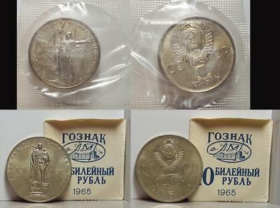 Soviet Union U.s.s.r. Wwii Commemorative Two Ruples Coin Set (1965 - 1975)