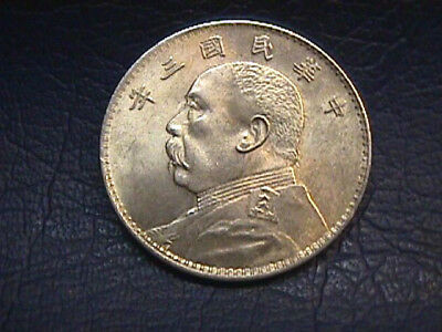 China 1 Dollar Silver Coin. Free Shipping.