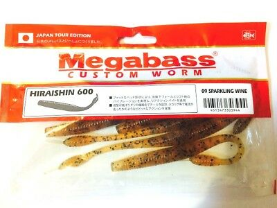 Megabass Custom Worm Hiraishin 600 6inch Lure Last One Rare Limited Japan