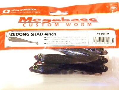 Megabass Custom Worm Haze Dong Shad 4inch Lure Last One Rare Limited Japan