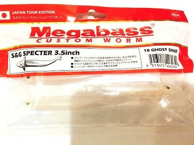 Megabass Custom Worm S&G Specter 3.5inch Lure Last One Rare Limited Japan