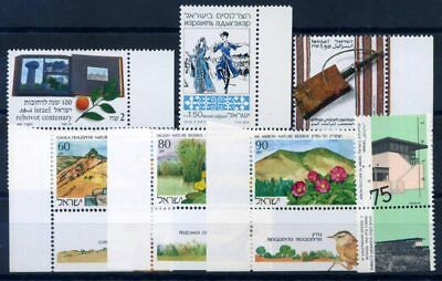 Israel 600y Mit Tab Postfrisch 1973 Landschaften Easy To Lubricate Topical Stamps