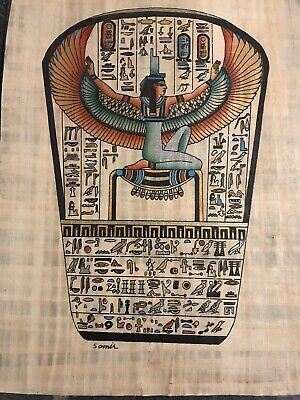 "Egyptian Papyrus - Hand Made Artwork - 12""x 16"" Ancient Art - Winged Isis"