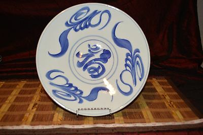 "Blue and White Asian Porcelain Decorative Design Large Shallow Bowl 12""x2 5/8"""