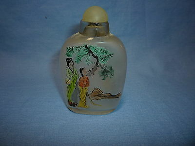 Antique Vintage Japanese Hand Painted Small Snuff Bottle (B813)