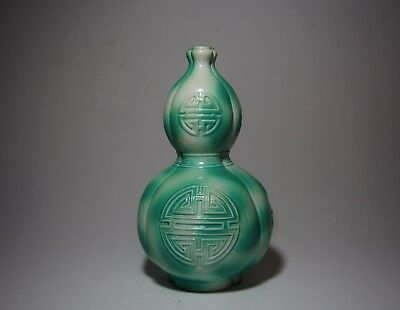 A Turquoise Glazed Double-Gourd Vase, with 'Shou' Character