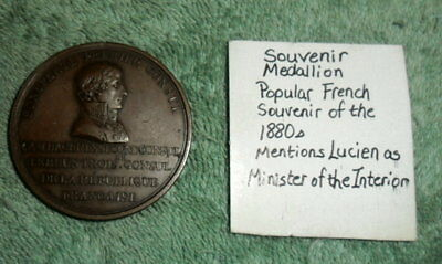JB RFM 59884 France 1880's Souvenir Medal.  We are currently selling another col