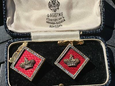 Russian Gold Guilloche Diamond Cufflinks