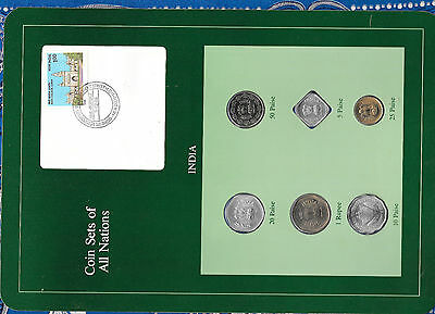 Coin Sets of All Nations India 1974-1986 UNC 5, 25 Paise, 1 Rupee 1986 5.1.86