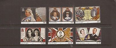 IOM 2013 60th ANNIV OF CORONATION MNH SET OF STAMPS