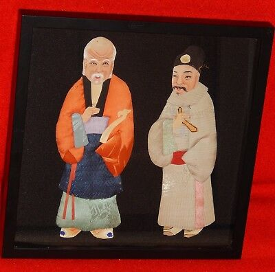Vtg Chinese Silk Art Paper Doll Figures Traditional Costume Painted Face Framed