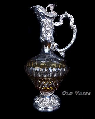 Amber glass Claret Jug Decanter Mappin & Webb London & Sheffield