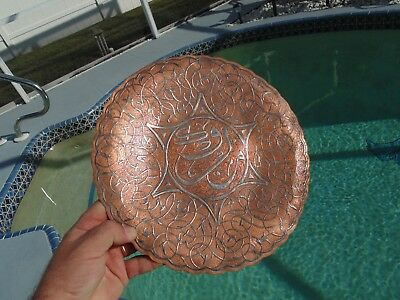 rare Antique Islamic Silver Inlay Brass Copper Tray Charger Plate Arabic Signed