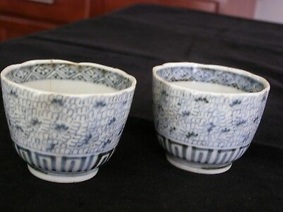 2 Antique Blue & White Chinese Pottery Teacups Qing Dynasty