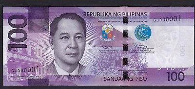 """2017F"" Philippines 100 Pesos NGC (First Serial) SN#FM 000001 Uncirculated."