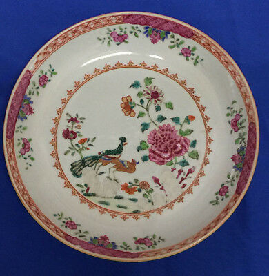 Antique 18th Century Chinese Family Rose soup dish, Qianlong
