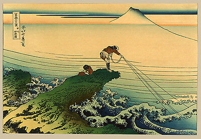 Japanese Art Print: Fisherman on a rocky outcrop - Fine Art Reproduction