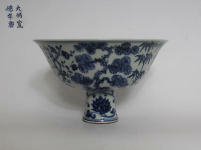 Very Rare Chinese Blue And White Porcelain Cup Bowl With Xuande Mark (091)