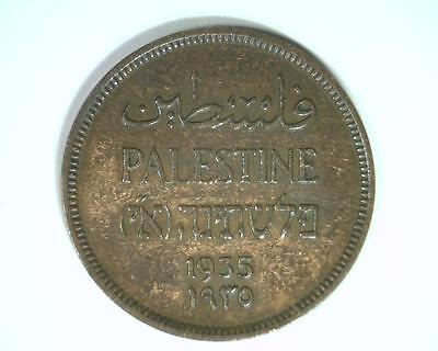 Palestine 1935 Two Mil Km1 About Uncirculated Au ~ R502