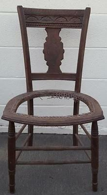 Wonderful Antique Curved Back Side Chair - BEAUTIFUL CARVED SPLAT - NEEDS SEAT